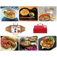 Destination Dinner Kits