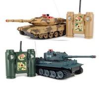 RC Battling Tanks